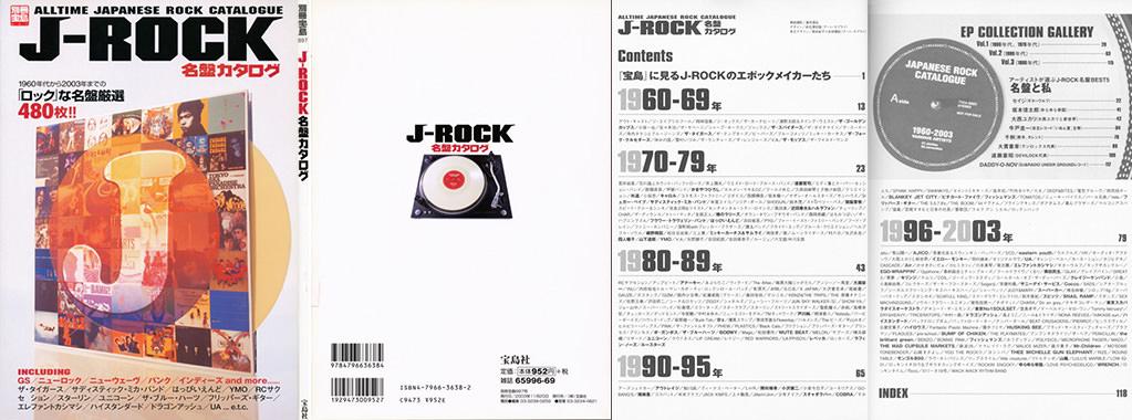 200311_01