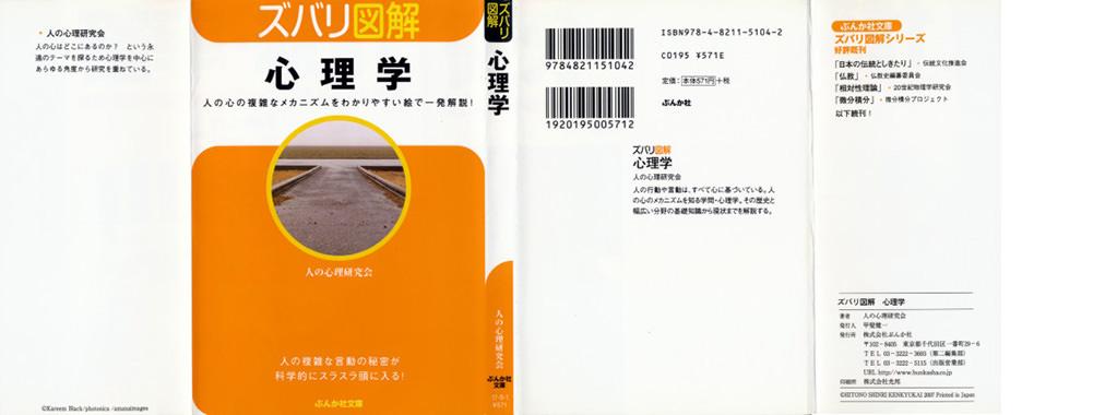 200706_01