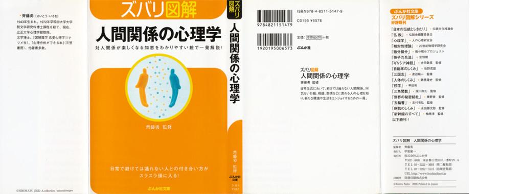 200803_01