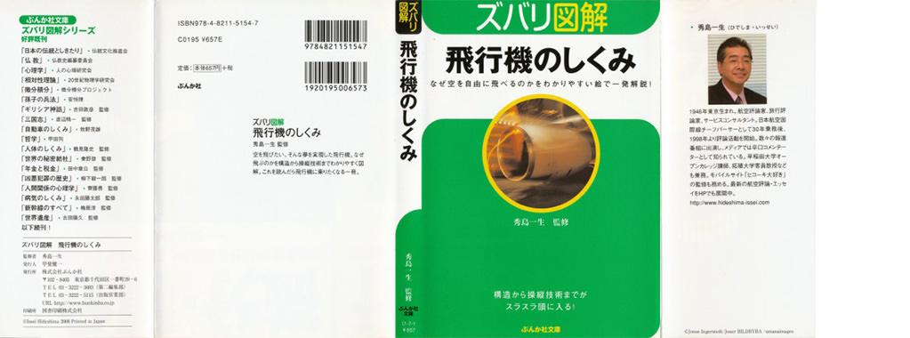 200804_01