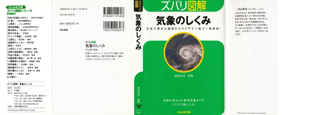 200806_01
