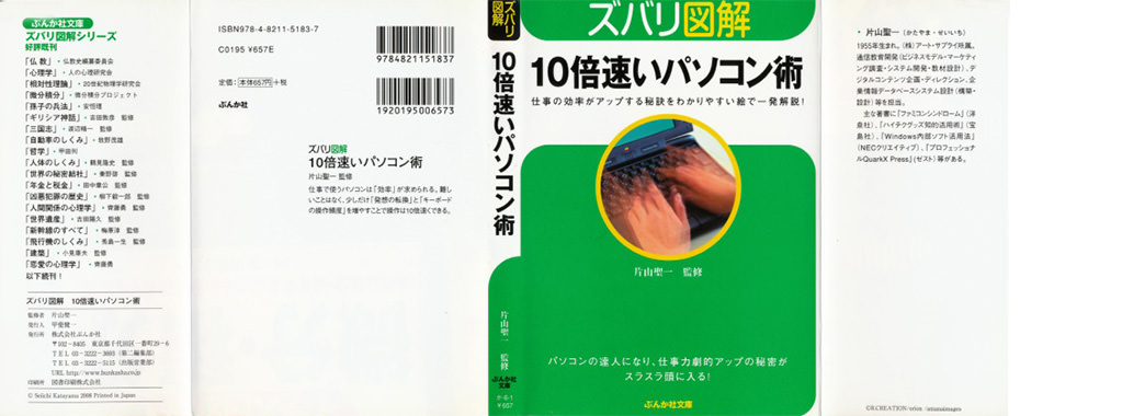 200808_01