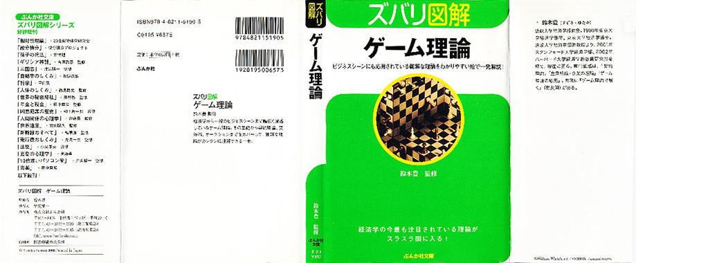 200810_01
