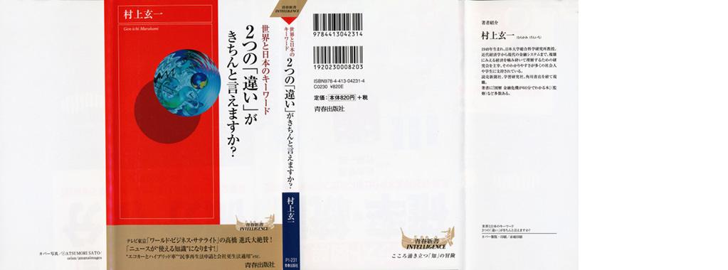 200904_01