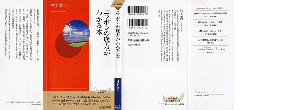 200908_01