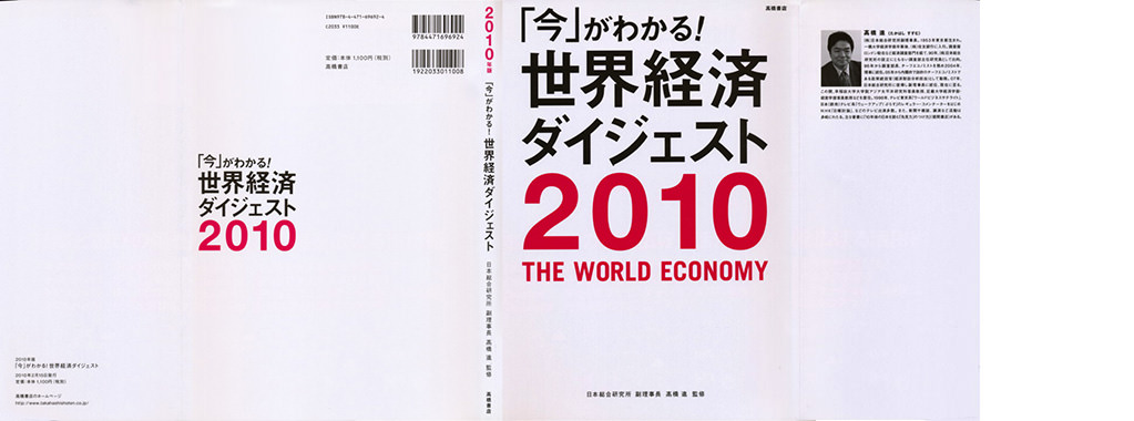 201002_01