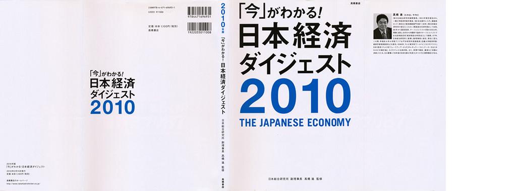 201002_02
