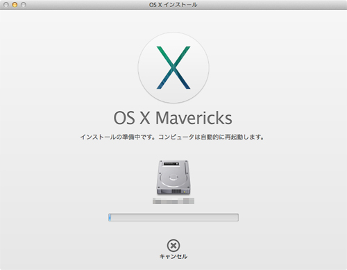 Install_Mavericks_04_install04