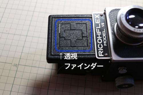 tanoshimu_toy_camera_ricohflexVII_02