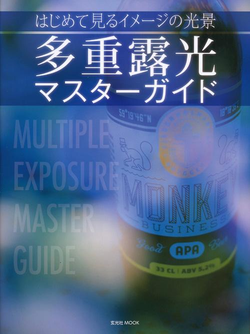 20140818_works_tajuu_rokou