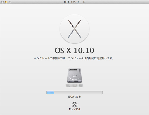 imac_early2008_yosemite_beta_install06