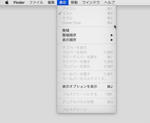 mac_yosemite_screen_font_blurr_01