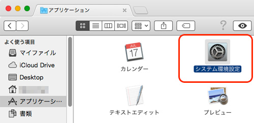 mac_yosemite_screen_font_blurr_02