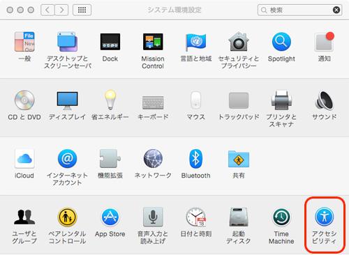 mac_yosemite_screen_font_blurr_03