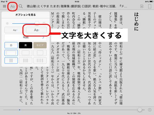 20150711_tokuyama_essay_03