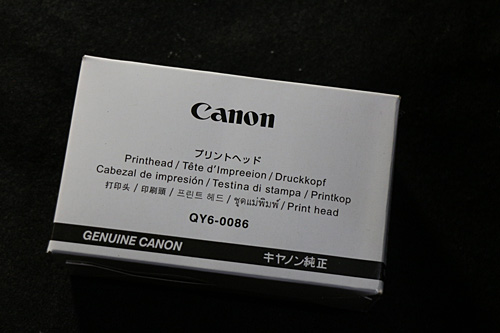 canon_printer_mx920series_b200_error_03